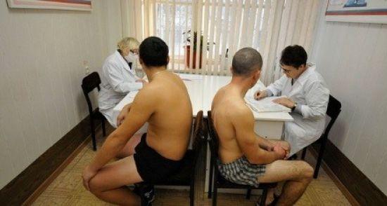Медицинская проверка призывников