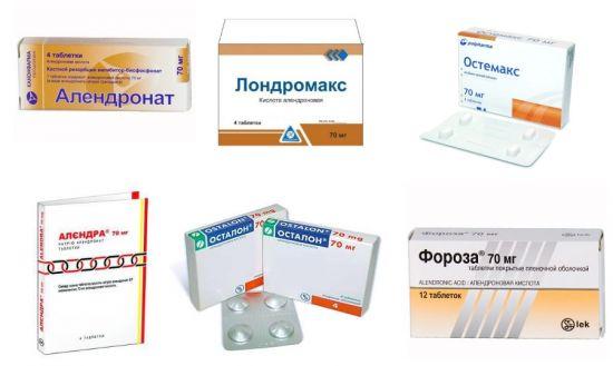 Препараты с алендровой кислотой