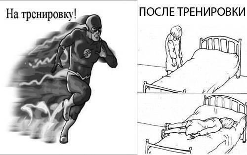 Комикс: усталость после тренировки