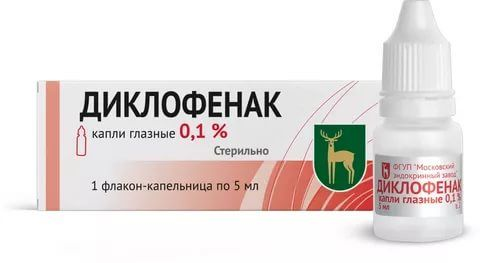 Капли диклофенак