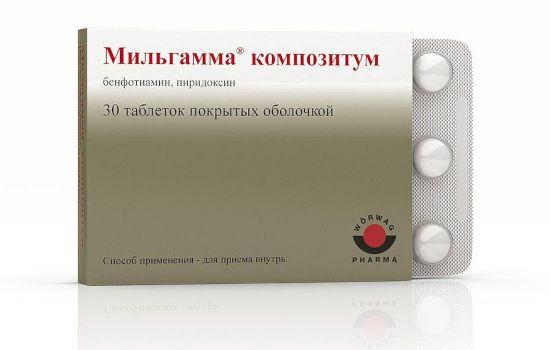Уколы Мильгамма