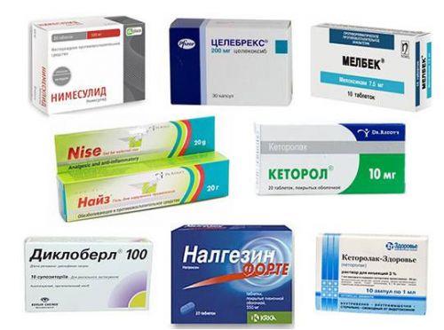 Препараты НПВС