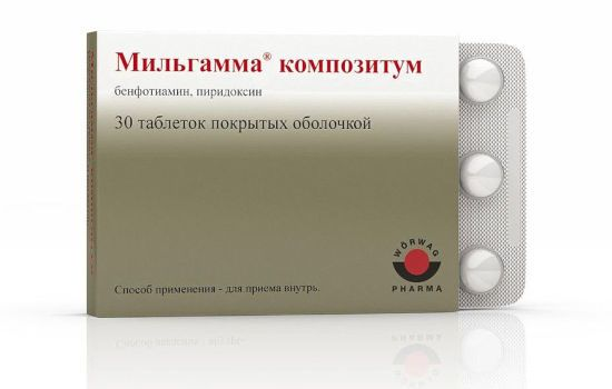 Таблетки Мильгамма композитум