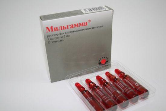 мильгамма