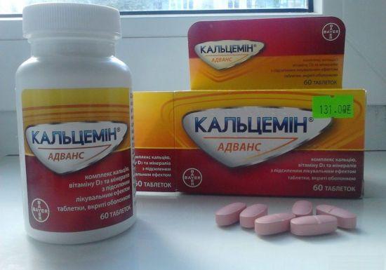Таблетки Кальцемин