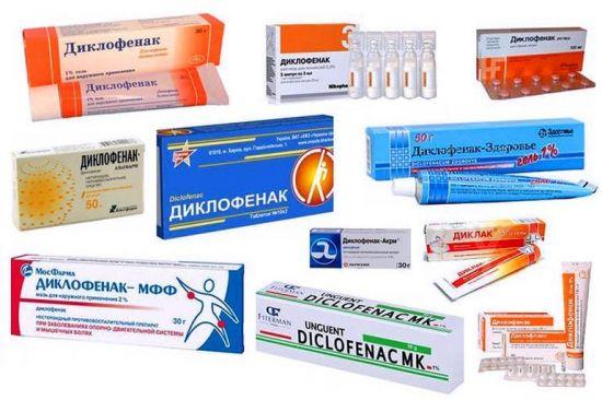 много препаратов