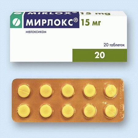Таблетки Мирлокс