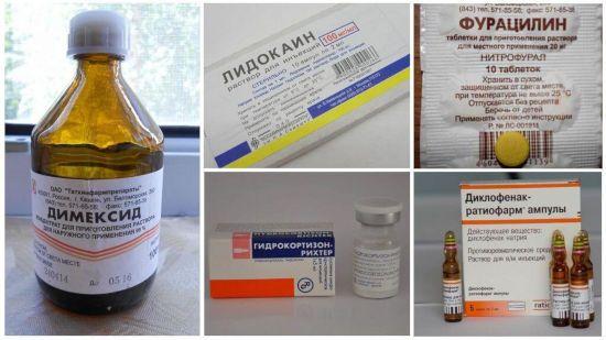 Димексид, новокаин, диклофенак, фурациллин, гидрокортизон