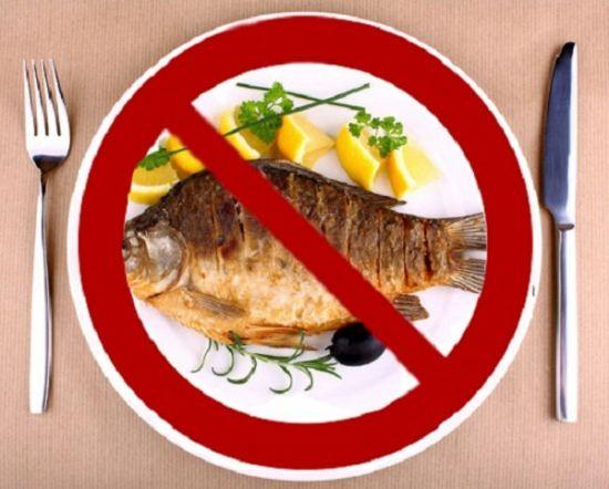 Рыба под запретом