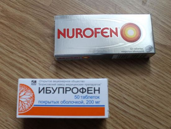 Таблетки Ибупрофен и Нурофен