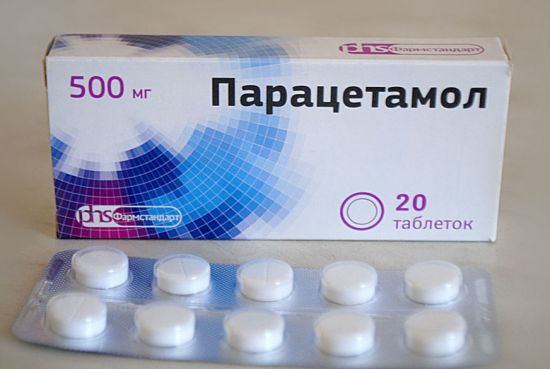 Парацетамол