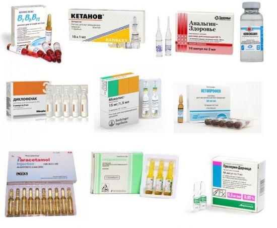 Препараты в ампулах