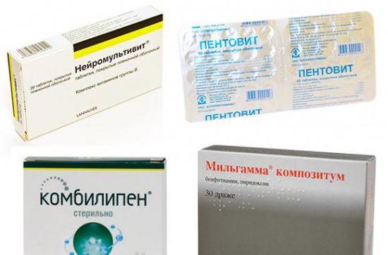 Препараты витамины группы B