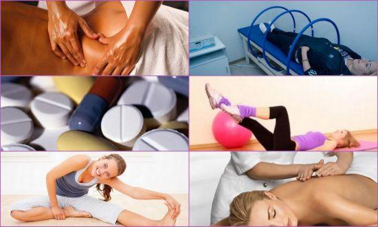Гимнастика, таблетки, массаж