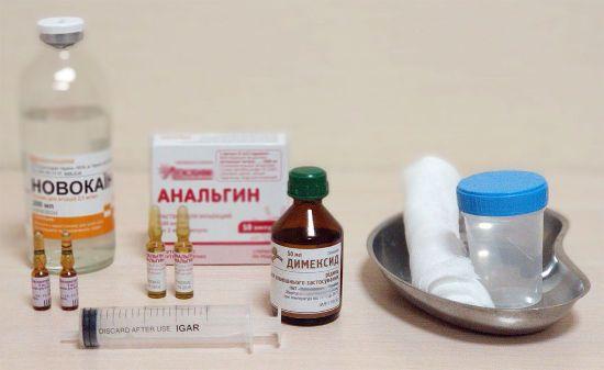 Новокаин, анальгин, димексид
