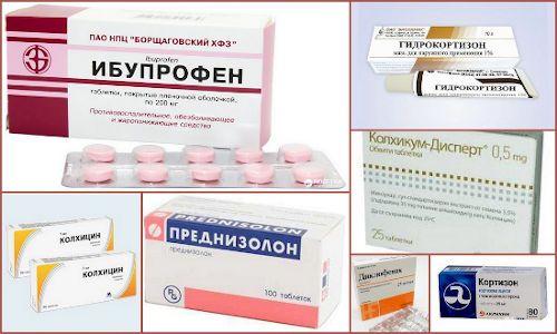 Ибупрофен, Колхицин, Преднизолон, Кортизон