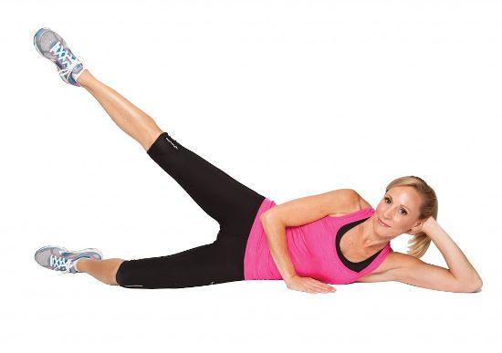 Упражнение: махи ногами