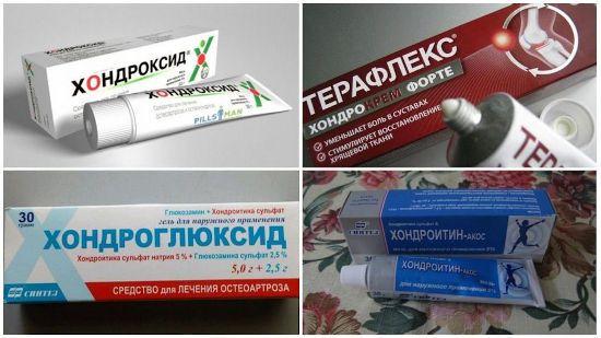Мази Хондроксид, Терафлекс, Хондроитин