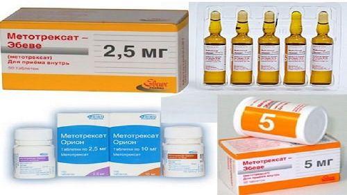 Метотрексат в таблетках и ампулах