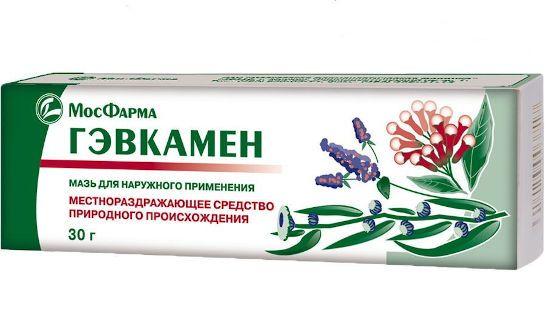 Мазь Гэвкамен