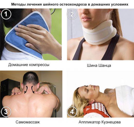 Массаж шеи, иппликатор Кузнецова