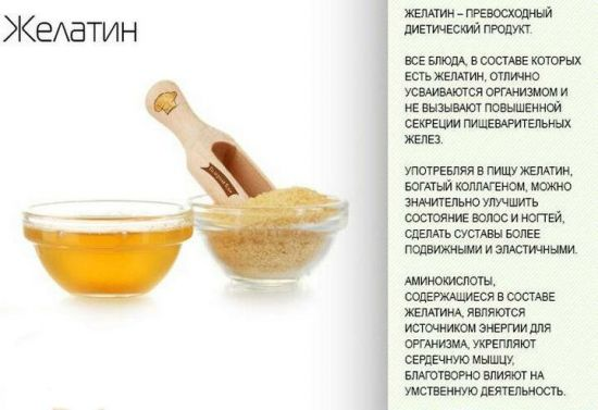Польза желатина