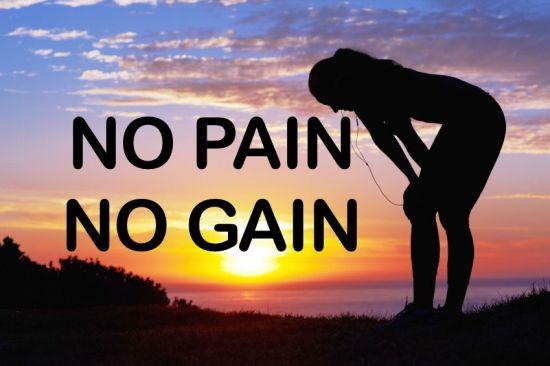 Надпись на английском: нет боли, нет роста