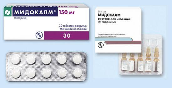 Ампулы и таблетки Мидокалм