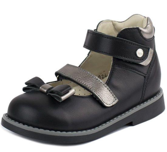 Детский сандаль