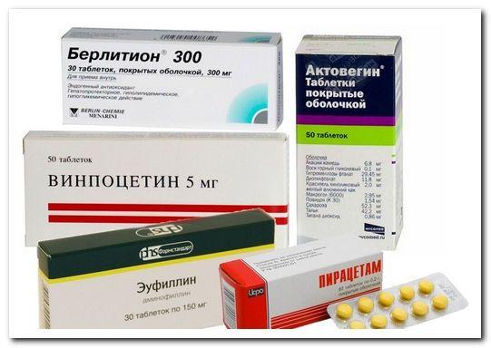 Берлитион, Винпоцетин, Актовегин