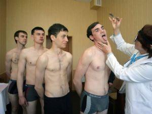 Медицинская комиссия при призыве на армейскую службу