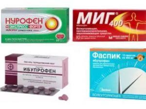 Препараты с ибупрофеном