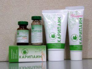 Карипаин