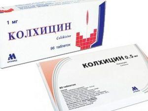 Таблетки Колхицин