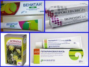 Мази Венитан, Троксевазин, Гепариновая