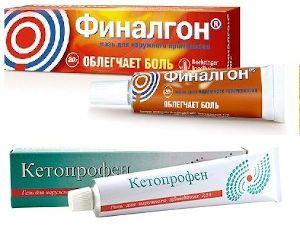 Мази Финалгон и Кетопрофен