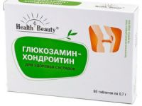 Таблетки Глюкозамин-Хондроитин