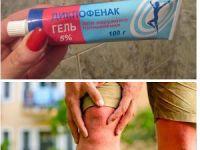 Мазь Диклофенак для колена