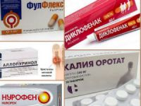 Таблетки от подагры