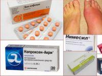 Таблетки и подагра на ноге